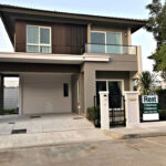 Three Bedroom House For Rent In Siwalee Near Meechok
