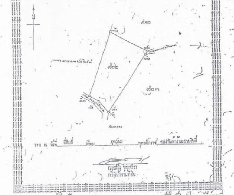 great land plot for sale in pai 16
